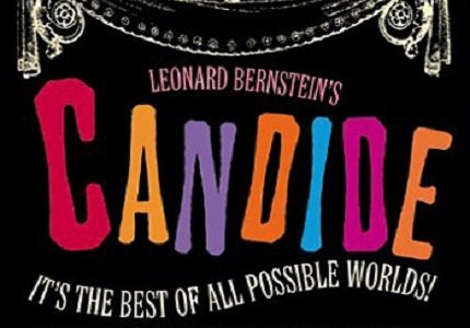Candide Menier Chocolate Factory