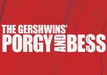 Porgy and Bess OT size