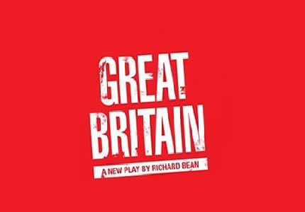 Great Britain play (Official Theatre)