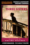 Three-Sisters_Small