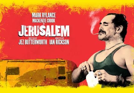 Jerusalem tickets